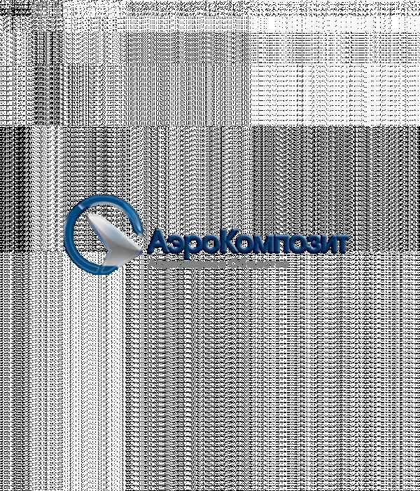 AeroComposit